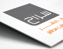 Sarraj Company (Logo and various cards)