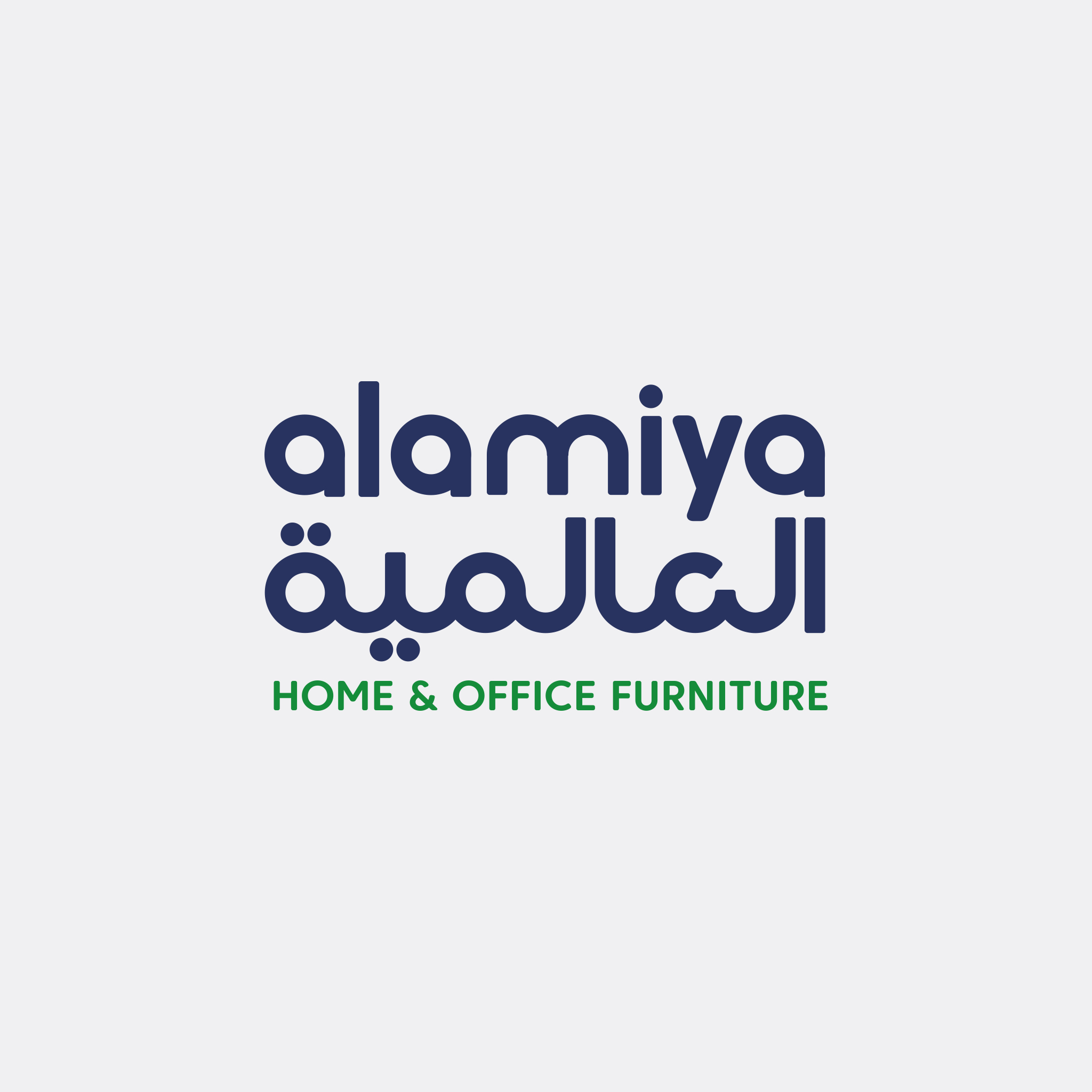 Alamiya Furniture Corporate Identity 2010