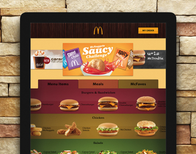 Interactive McDonald's Menu
