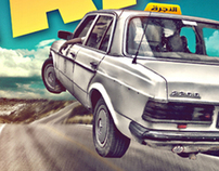 Taxi Pour Oran - Movie Poster/Spain
