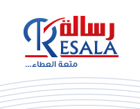 Resala Charity Organization