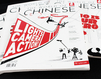 The World of Chinese Magazine