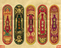 What Chinese medicine__Skateboard