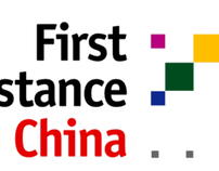 Corporate Identity System: ASSISTANCE CHINA