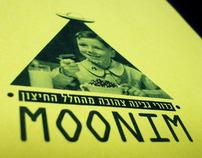 Moonim