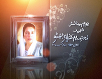 Birth Anniversary of Benazir Bhutto