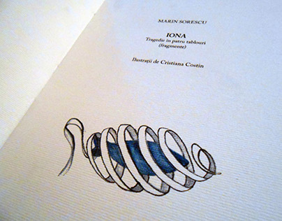 handsewn book