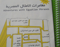 Adventures with Egyptian Phrases