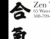Advertisement for Zen Training Center