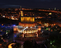 Yerevan - gems in the night