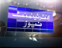 Samaa Entertainment Opning Title