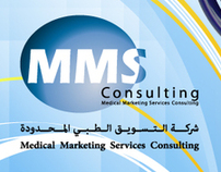 Medical Marketing Services Consulting