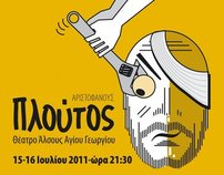 Aristophanes Ploutos-by Theatrical Group of Tripolis