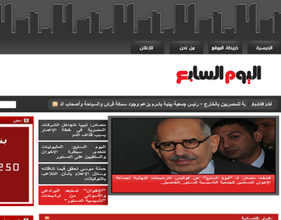 Youm 7 On Wordpress