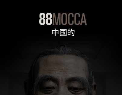 Website 88 Mocca