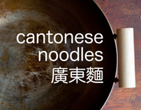 Cantonese Noodles recipe cards