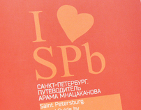 Saint Petersburg Travel guide. I love Spb.