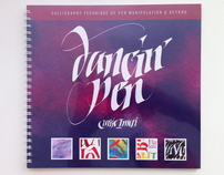 Dancin Pen Book Design
