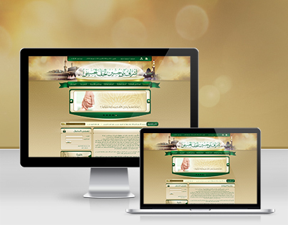 Ashraf family Website