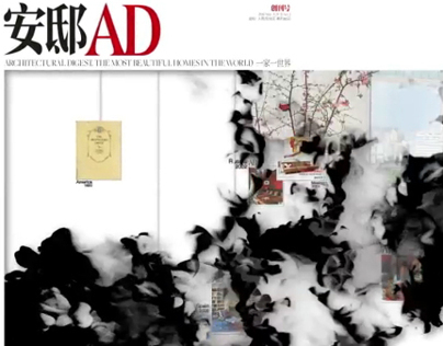 AD Magazine China Launch