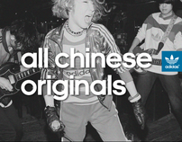 WE ARE ALL CHINESE ORIGINALS