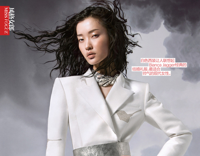 Supermodel Du Juan in Modern White for VOGUE China