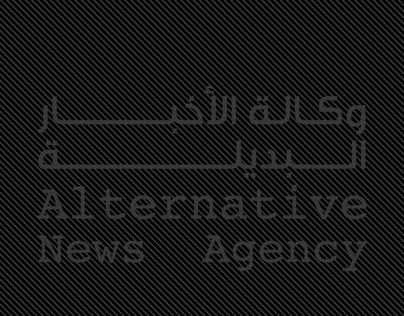 Alternative News Agency Book