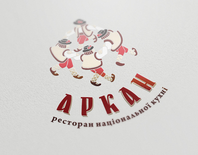 Identity for etno restaurant Arkan