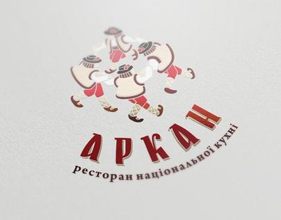Identity for etno restaurant Arkan