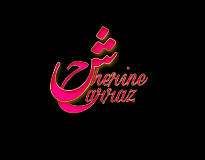 Sherine Harraz Showreel