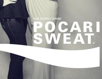 Pocari Sweat Commercial