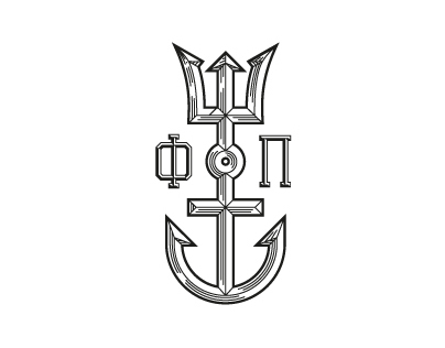 Флотский Пир