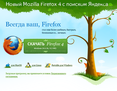 Web page for downloading Firefox 4 with Yandex services