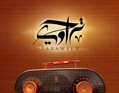 TARAWEEH Radio program