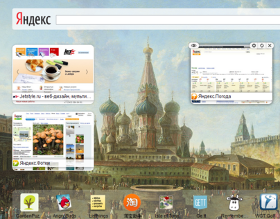 Google Chrome Extention —Yandex Visual Bookmarks