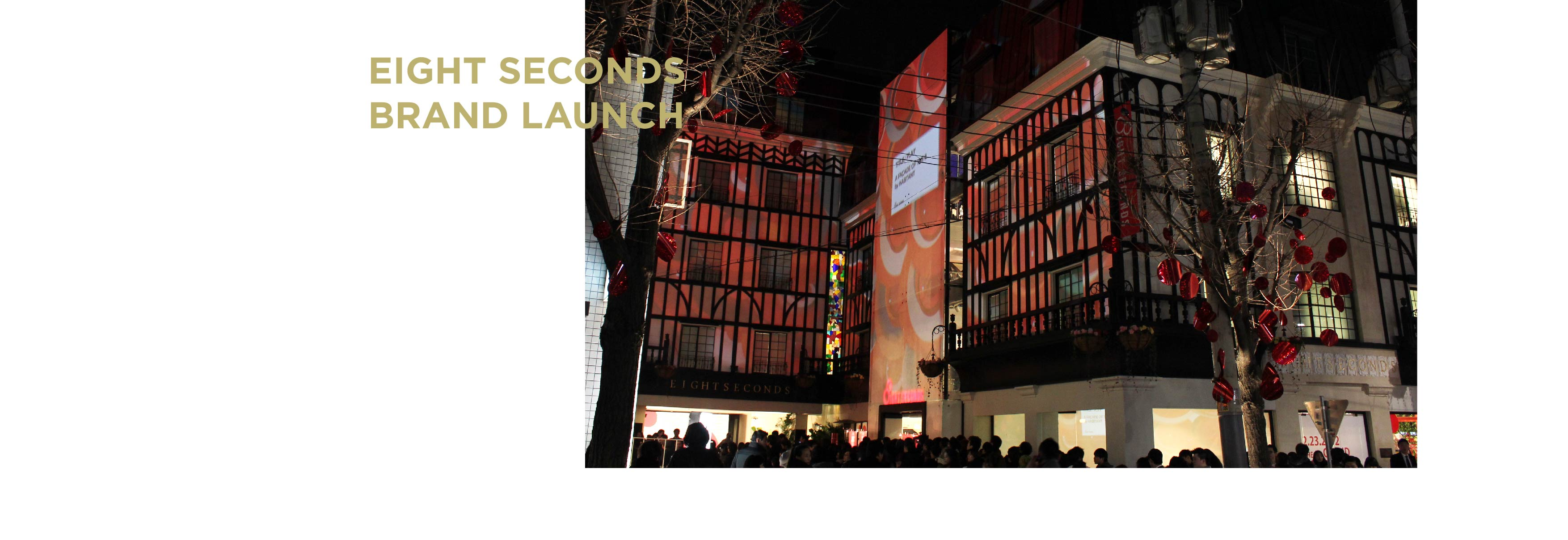 EIGHT SECONDS BRAND LAUNCHING