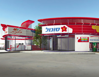 Retail Concept for the Petrol Brand 'SONOL'