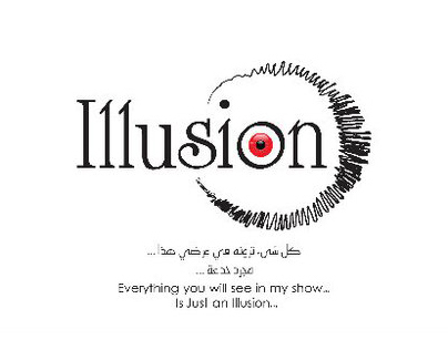 My Graduation Project .. Optical Illusion