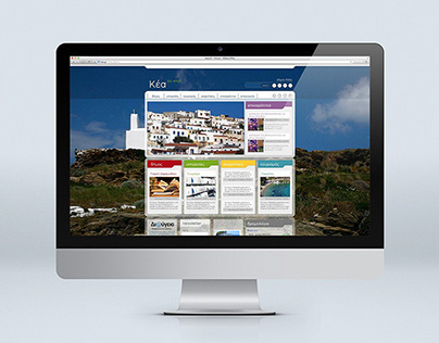 Municipal of Kea Island web portal
