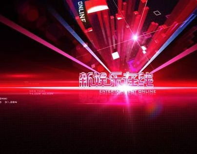 Entertainment Online Title Sequence 2012