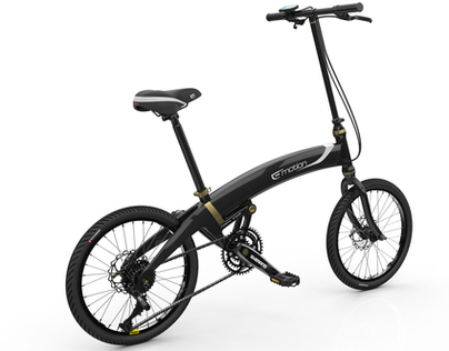 NEO VOLT: Urban folding E-Bike