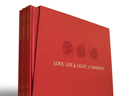 Love, life & Light of Bahrain