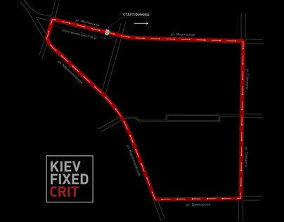 Kiev Fixed Criterium