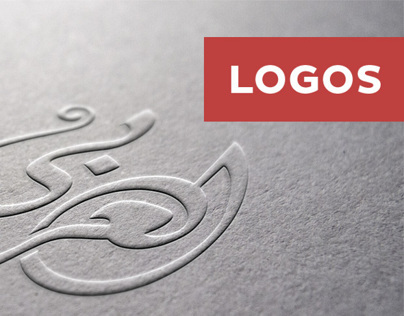 Logos | Arabic and Latin script