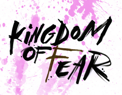 Kingdom Of Fear. Wordplay Magazine
