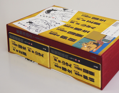 RAKUGO Audio Book Box