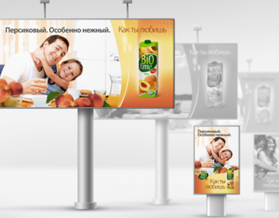Advertising campaign for Nico juices, 2009