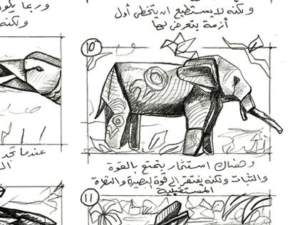 al imtiaz Origami TVC.storyboard,concept,art direction