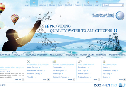 National Water Company (KSA)