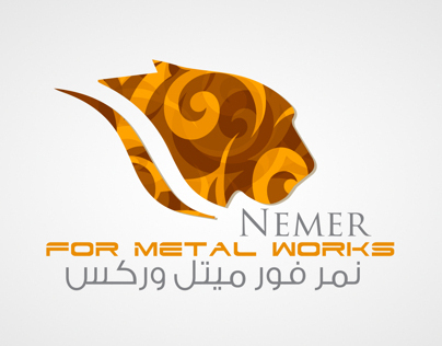 Nemer Metal Works